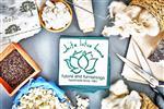 "GOTS Organic Cotton Barrier Cloth Fabric 98"" Wide"